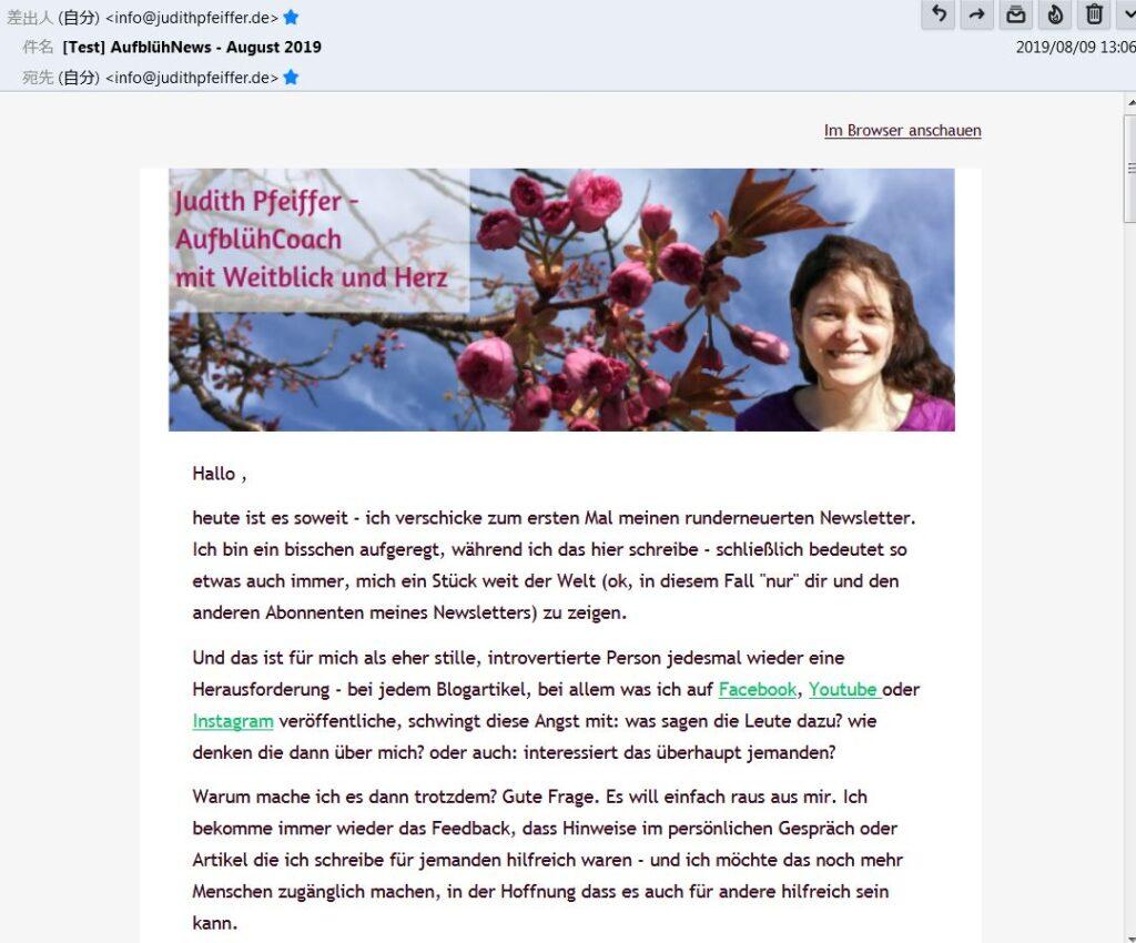 Screenshot vom Mailprogramm mit Bild von mir, Kirschblüten und dem Einleitungstext vom Newsletter.